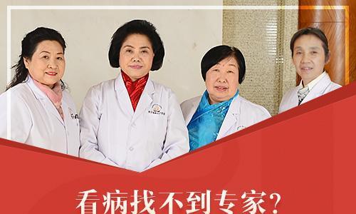 人们对郑州美中商都妇产医院评价 名医汇聚优质医疗服务质量